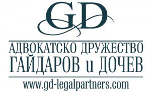 адвокатска кантора Гайдаров и Дочев